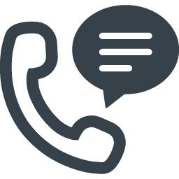 時間外 電話 営業時間 休日メッセージ 案内サービス 最短翌日利用可能